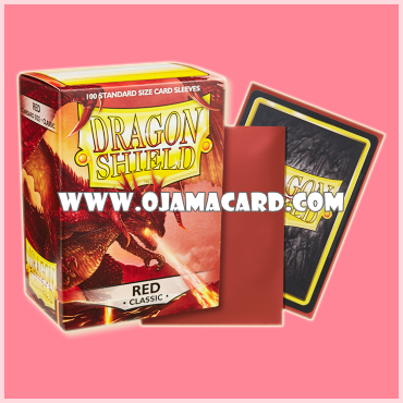 Dragon Shield Standard Size Card Sleeves - Red • Classic 100ct.