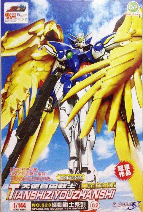 1/144 Wing Gundam ZERO (Gold Wing) [DIY]