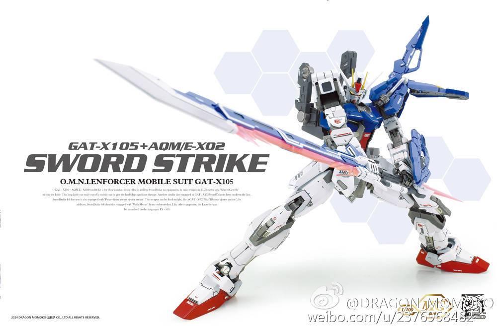 MG Sword Strike Ver. RM [Momoko]