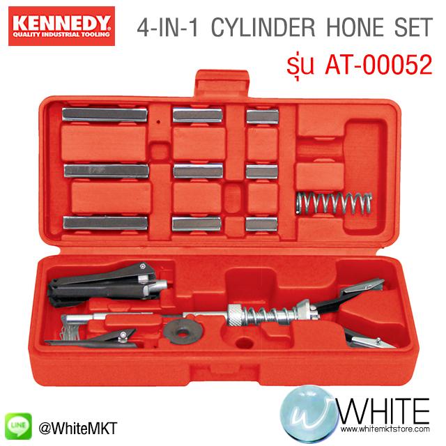 4-IN-1 CYLINDER HONE SET ยี่ห้อ KENNEDY ประเทศอังกฤษ