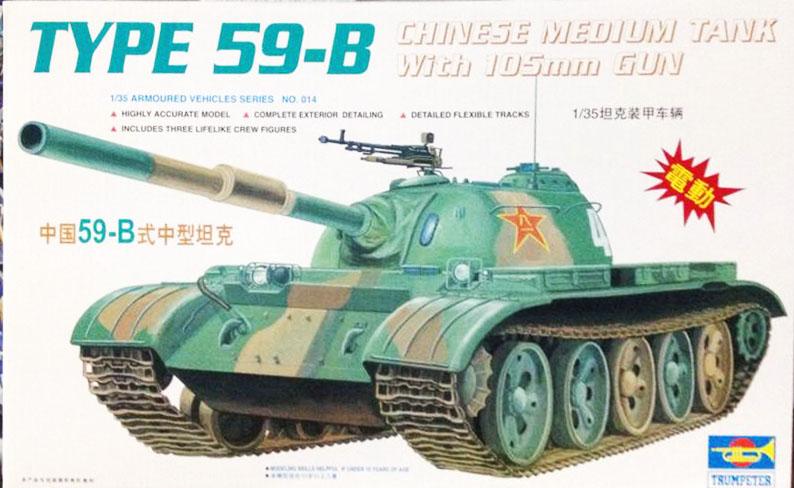 1/35 TYPE59-B Chinese Medium Tank 105mm