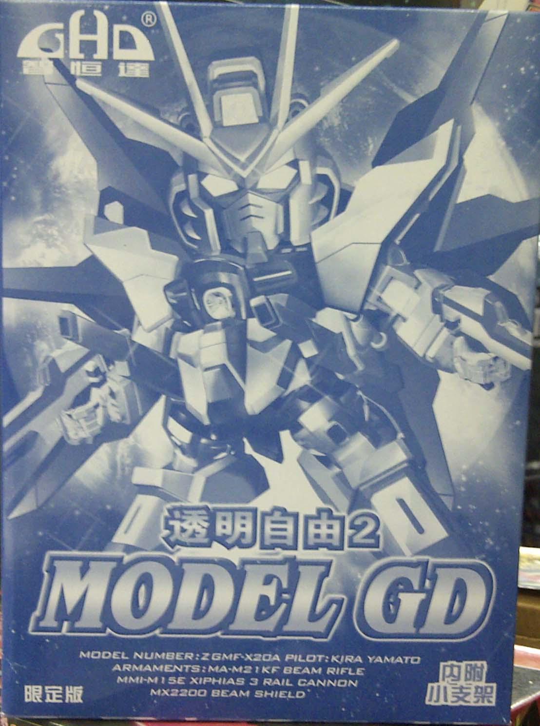 SD Strike Freedom Gundam (Clear Part)