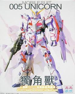 Unicorn Gundam Ver. Ka MG