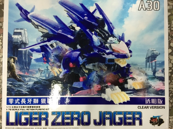BT ZOIDS HMM 1/72 LIGER ZERO JAGER CLEAR ver MODEL KIT GBT030A