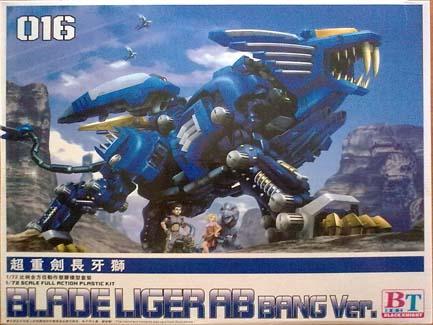 ZOIDS 1/72 Blade Liger AB Bang Ver. (016)