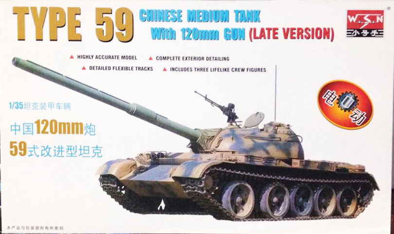 1/35 TYPE59 Chinese Medium Tank 120 mm (Late Version)