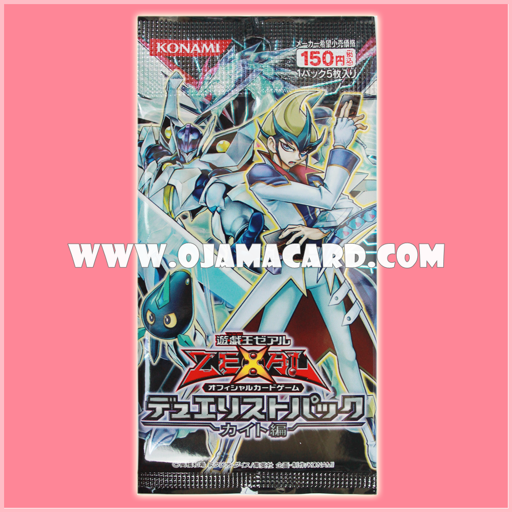 Duelist Pack : Kite [DP13-JP] - Booster Pack