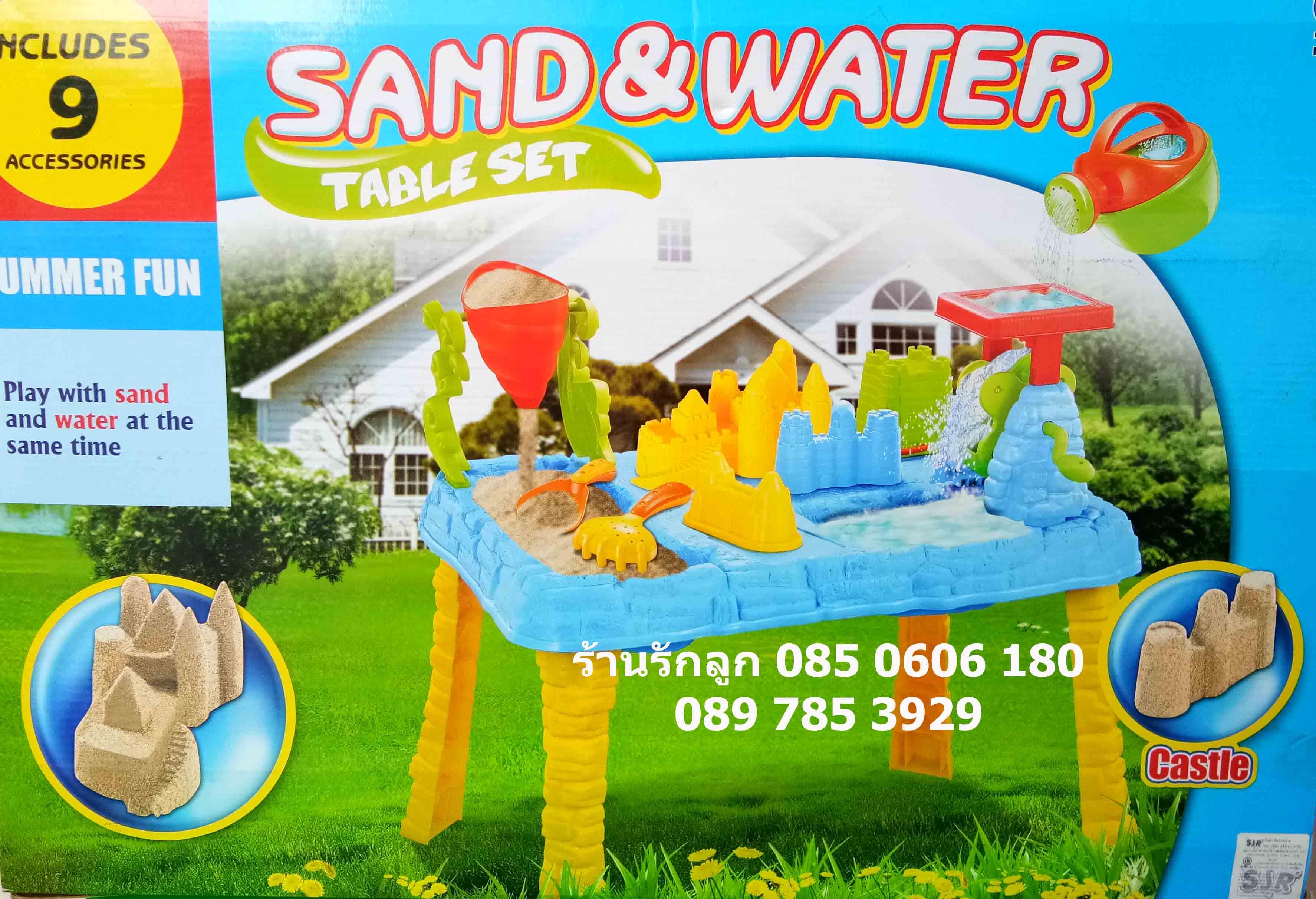 โต๊ะเล่นทราย ของเด็กเล่น