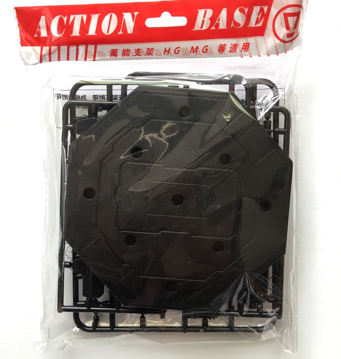 Action Base 1/100 (Black)
