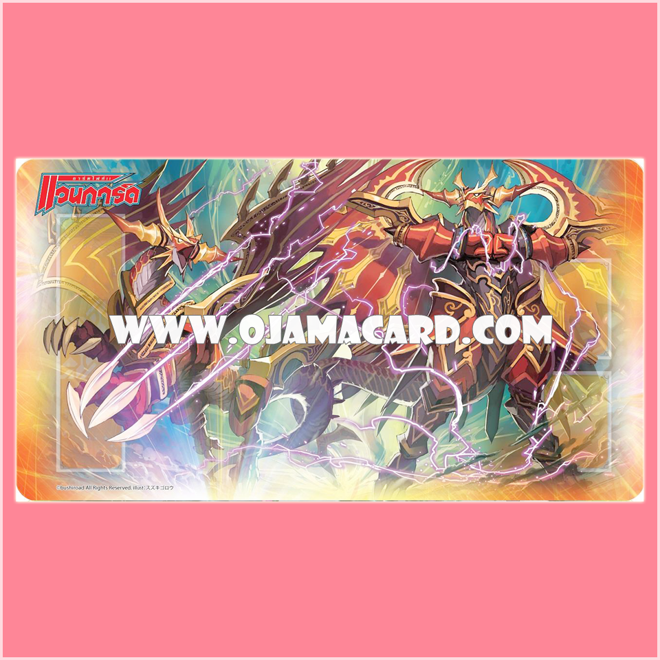 VG Fighter's Rubber Play Mat Collection Vol.11 - Brawler, Skyhowl Dragon & Brawler, Skybeat Dragon