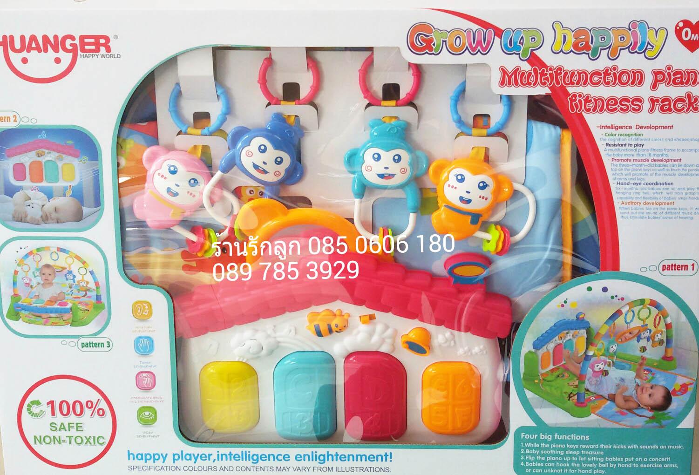 เพลยิมผ้าเปียโนของเด็กเล่น เปียโนมีสีชมพู กับ สีฟ้า ส่งฟรี