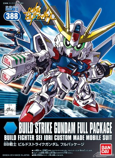 SD BUILD STRIKE GUNDAM FULL PACKAGE