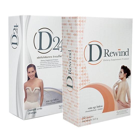 แพคคู่ D-Rewind และ D24 ของ ญาญาญิ๋ง - ดี-รีไวน์ บรรจุ 30 แคปซูล ช่วยเร่งกระบบการเผาผลาญ กระตุ้นการทำงานของเมตาบอลิซึ่ม + D24 ลดน้ำหนัก