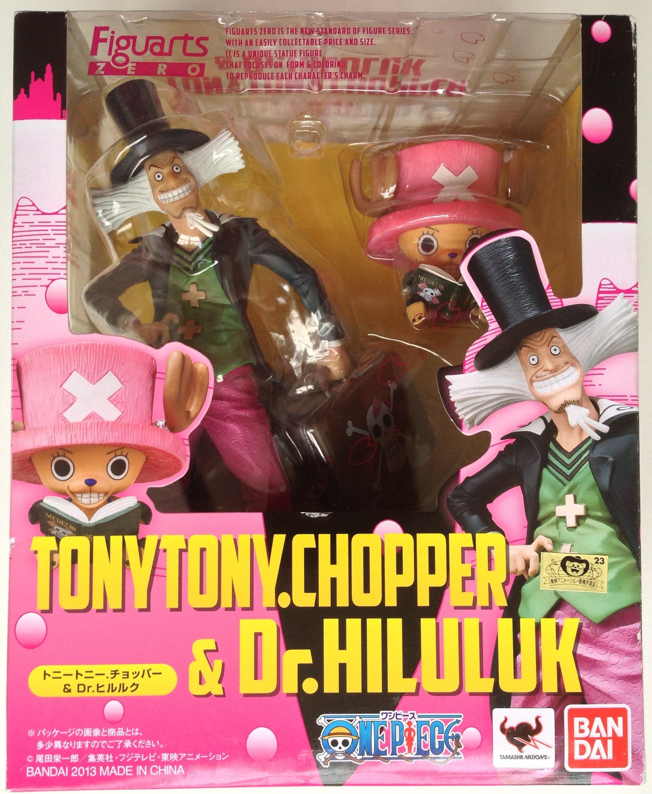 TONY TONY.CHOPPER & DR.HILULUK BANDAI