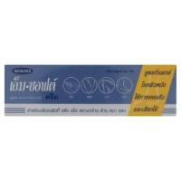 M-Soft urea with salicylic acid cream 20 g เอ็ม-ซอฟท์ ยูเรีย ผสมซาลิซัยลิกแอซิด ครีม 20 กรัม