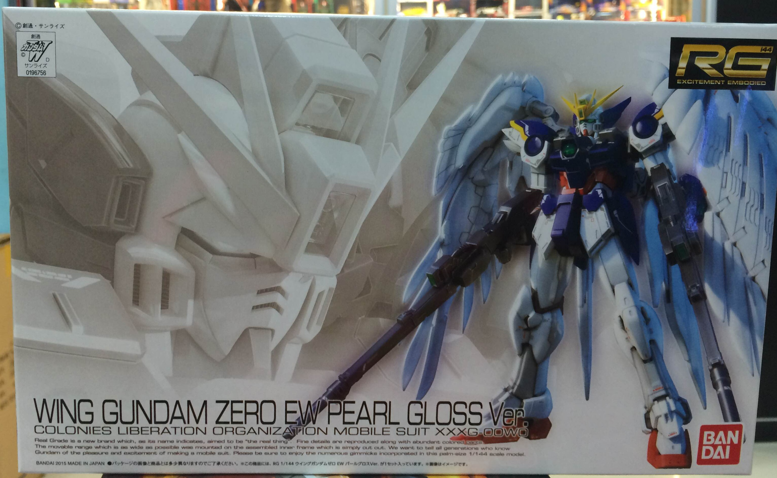 WING GUNDAM ZERO EW PEARL GLOSS Ver. Limited Edition