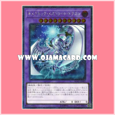 RC02-JP002 : Chimeratech Megafleet Dragon (Extra Secret Rare)