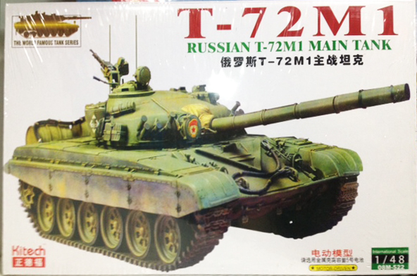 1/48 T-72M1
