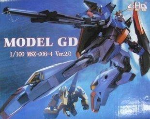 MG MSZ-006-4 Zeta Ver.2.0 HD color