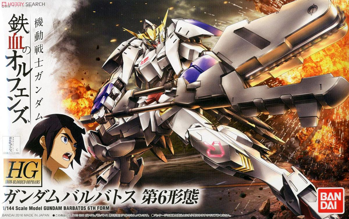 Gundam Barbatos 6th Form (HG)