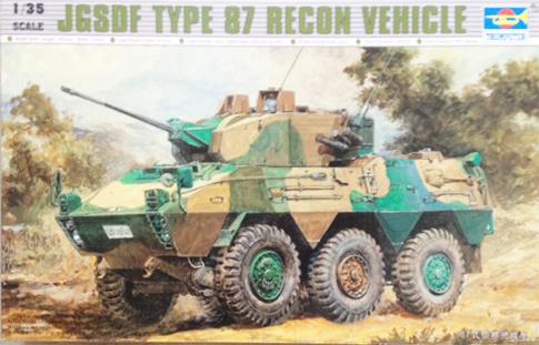 1/35 JGSDF Type87 RECON Vehicle