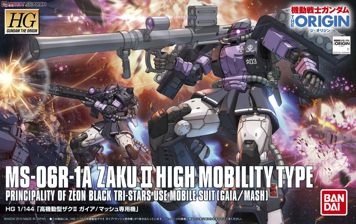 High Mobility Type Zaku II (Gaia`sMash`s Custom)