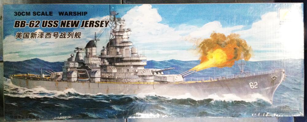 30cm. USS NewJ ersey