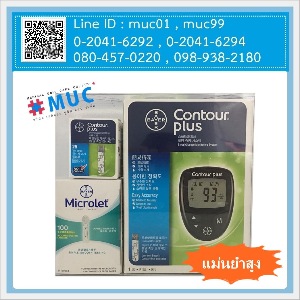 เครื่องตรวจวัดระดับน้ำตาลและแถบตรวจน้ำตาล ยี่ห้อ Contour Plus