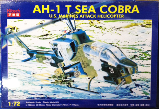 1/72 AH-1 T SEA COBRA
