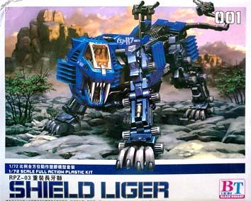 ZOIDS 1/72 Shield Liger
