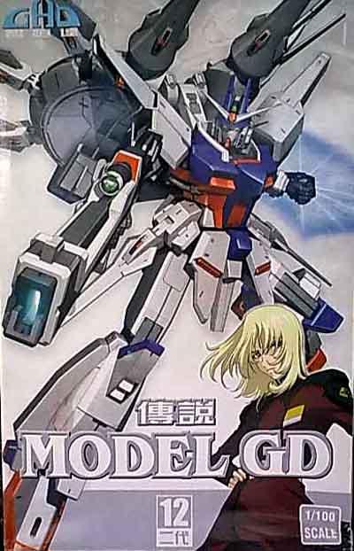 HG SEED 1/100 Legend Gundam