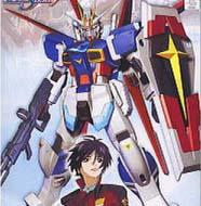 HG SEED (01) 1/100 Force Impulse Gundam