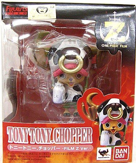 Tony Tony Chopper -Film Z Opening Ver