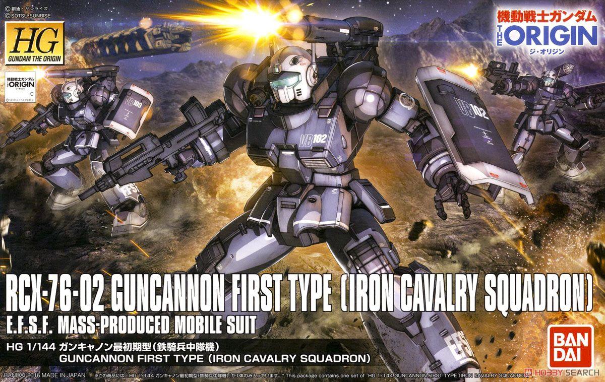 Guncannon First Type (Iron Cavalry Squadron) (HG)