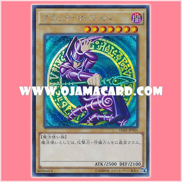 15AX-JPY01 : Dark Magician / Black Magician (Secret Rare)
