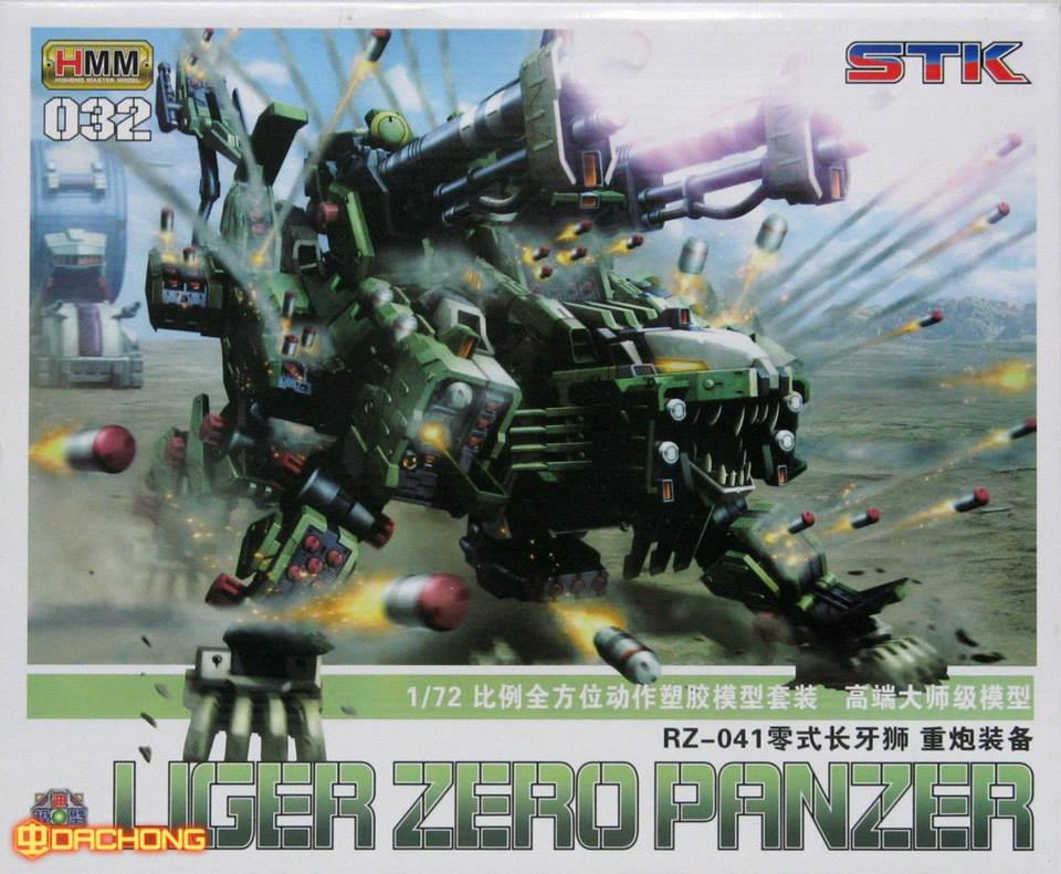 [STK] ZOIDS 1/72 Liger Zero Panzer