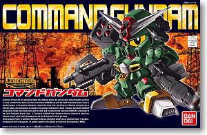 SD Legend BB Commando Gundam