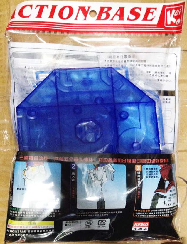 Action Base 1/100 [Clear Blue]