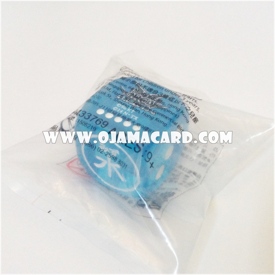 """Yu-Gi-Oh! ARC-V OCG Limited Edition """"Asia Exclsuive"""" Dice - Blue (Water)"""