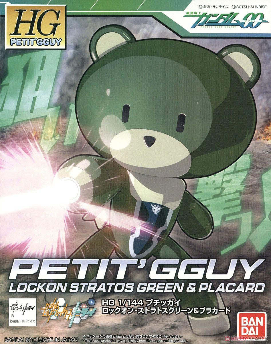 Petitgguy Lockon Stratos Green & Placard (HGPG)