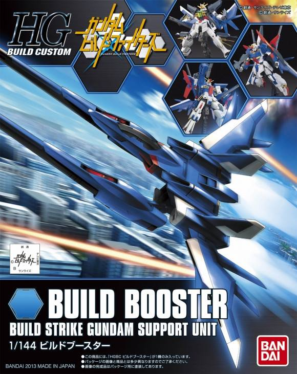 BUILD BOOSTER HG