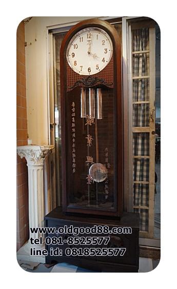 นาฬิกาตั้งพื้นmoathe รหัส16361fxc