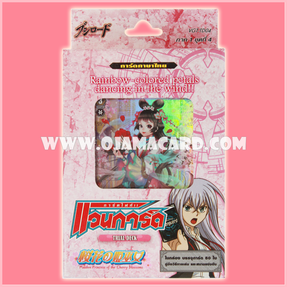 Trial Deck 4 : Maiden Princess of the Cherry Blossoms (VGT-TD04) ภาค 1 ชุดที่ 4