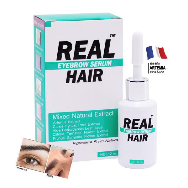 ซรั่มเข้มข้น Real Hair เรียล แฮร์ ขายดีอันดับหนึ่ง!! ช่วยแก้ปัญหา คิ้วบาง ขนตาบาง หลุดร่วงง่าย ปลูกหนวด,จอน,ไรผม กล่อง 12 มล. ขนาดกลาง