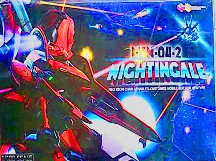 1/100 MSN-04II Nightingale