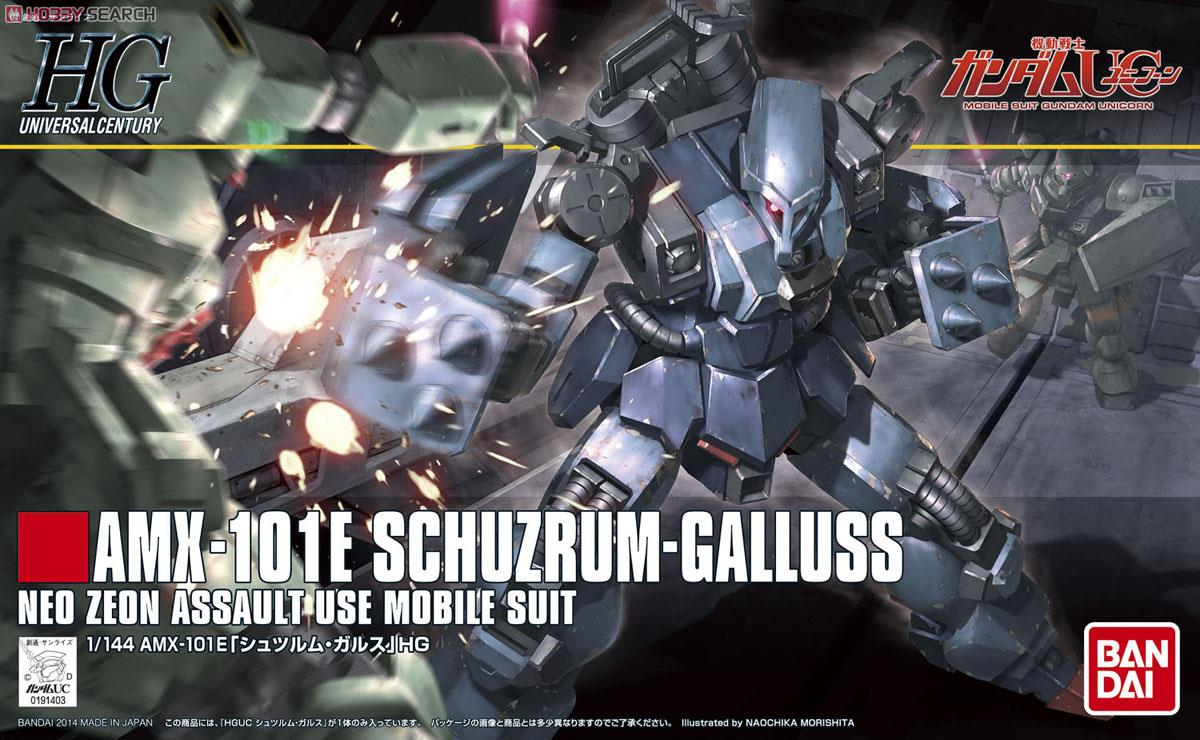 Schuzrum Galluss (HGUC)