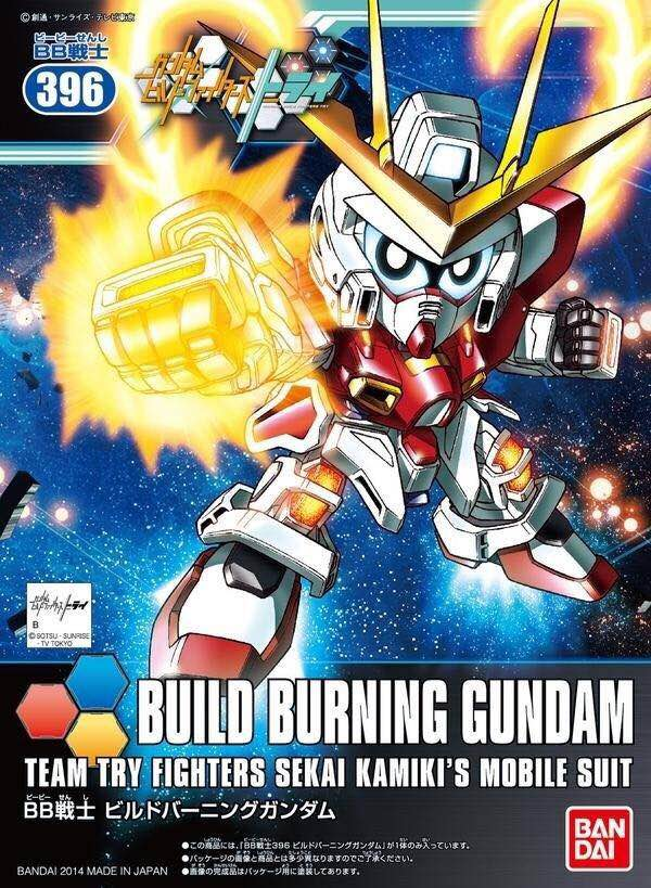 SD BUILD BURNING GUNDAM
