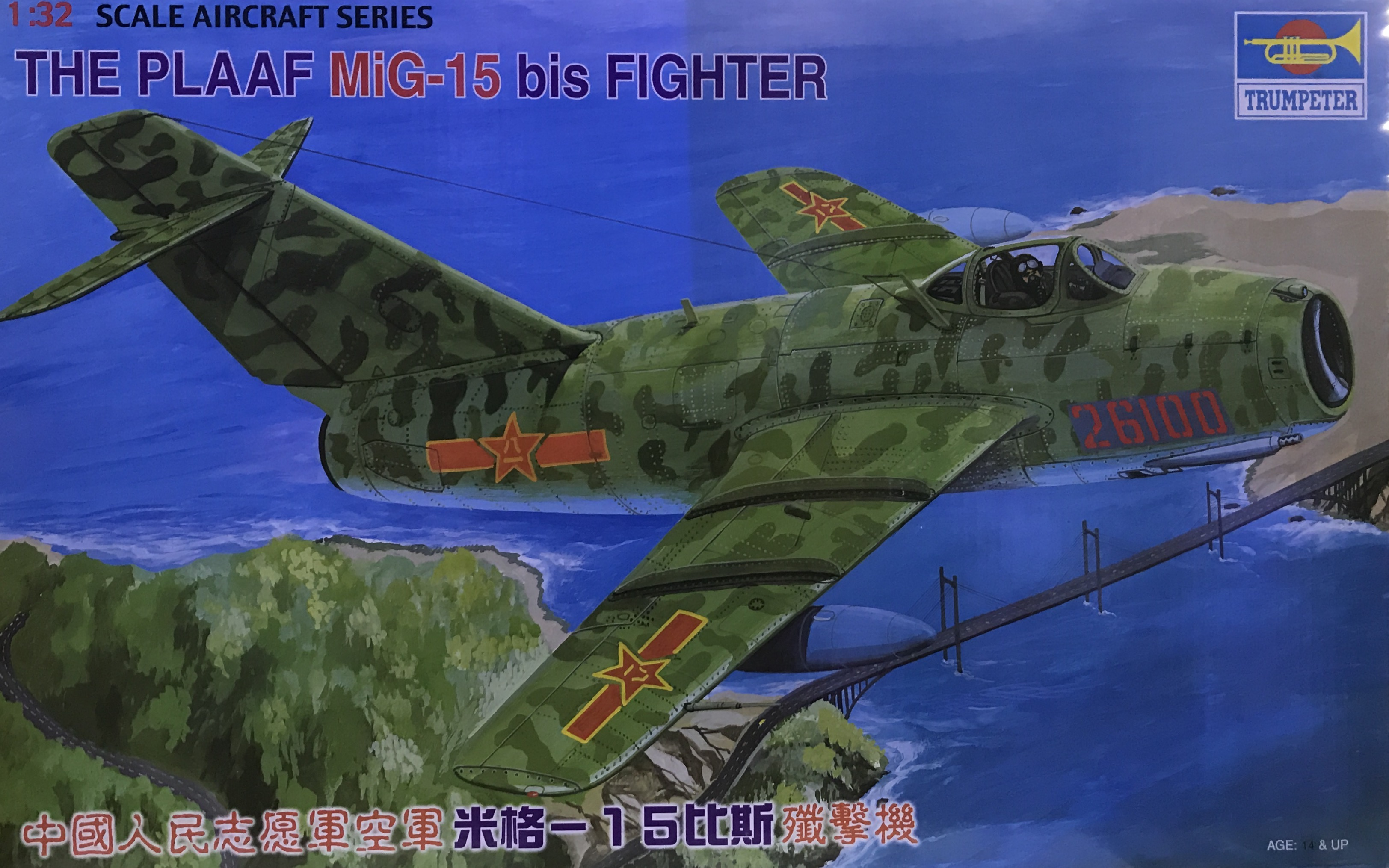 1/32 The PLA Air Force Mig-15 bis Fighter [Trumpeter]