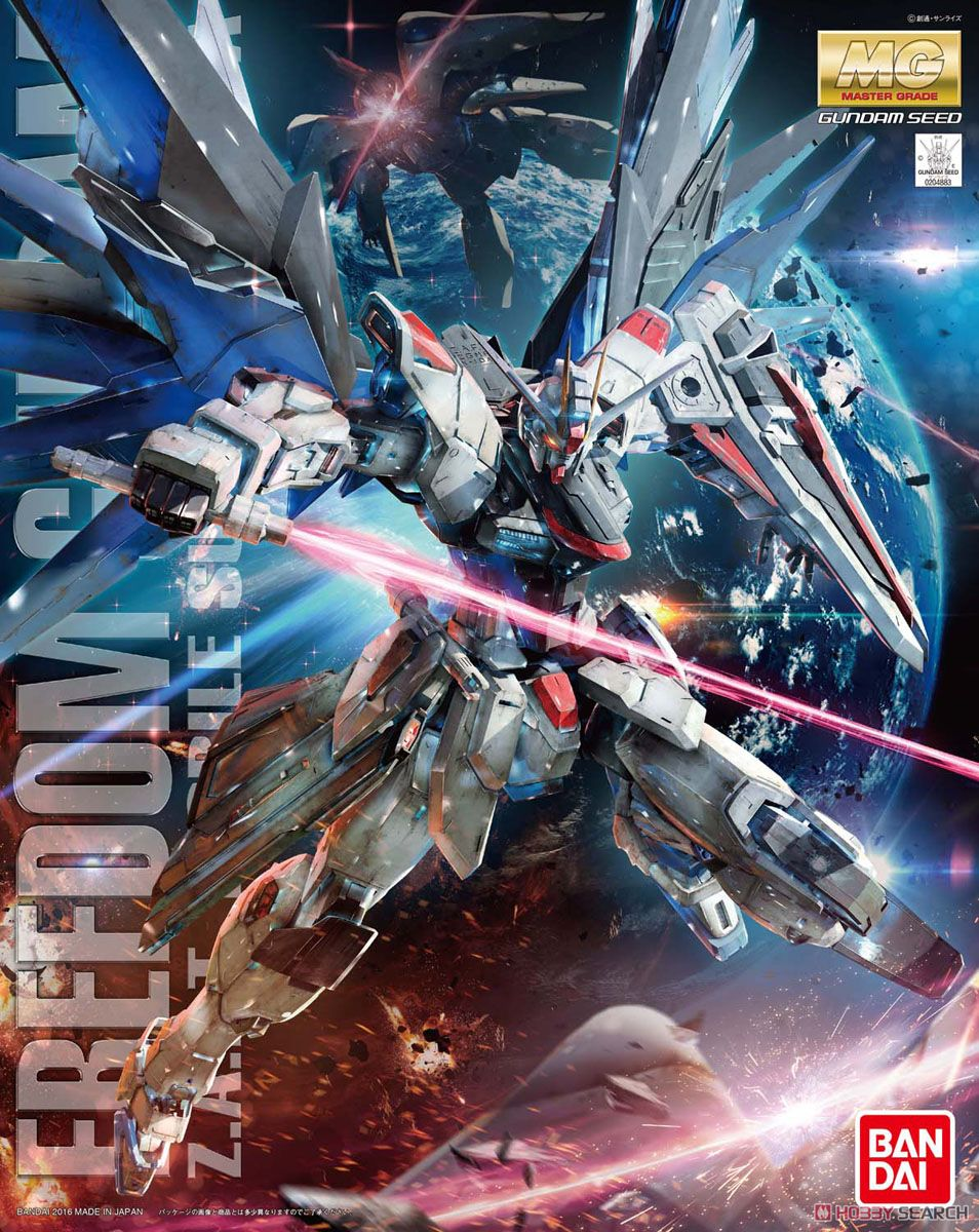 Freedom Gundam Ver.2.0 (MG)