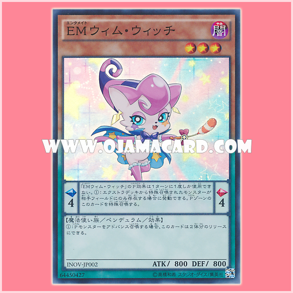 INOV-JP002 : Performapal Whim Witch / Entermate Whim Witch (Super Rare)